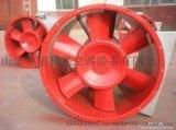 消防排煙軸流風機HTF-I-NO.5