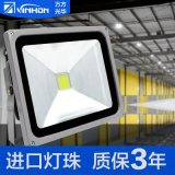 vinhon大功率led投光燈防水戶外球場方形cob投射燈led工程燈戶外船用燈