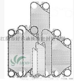 THERMOWAVE 板式热交换器胶条 EPDM橡胶条
