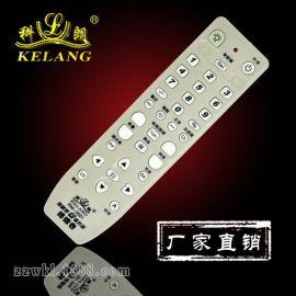 遥控器厂家直销万能电视机遥控器RM-3001 代理加盟 来样订制