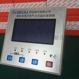 MLS-F01C630电气火灾监控探测器