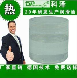 特高温链条油科泽DP品牌润滑油厂家配制酯类合成油