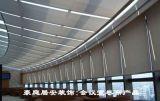 深圳蛇口附近做窗帘安装