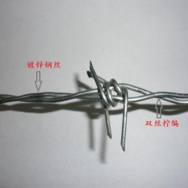 沃达刺绳 镀锌铁蒺藜 刺铁丝网12*14#
