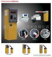 停车场收费系统|停车场管理系统|大手控制