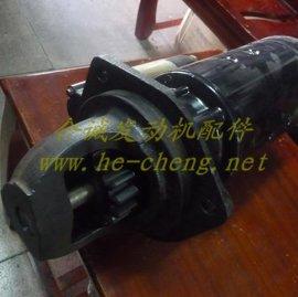 柴油机配件S12N启动马达起动机(04301-59000)