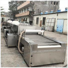 通过式喷淋清洗机,工业用喷淋清洗机,除油喷淋清洗机