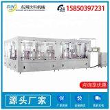 定制碳酸饮料灌装机 三合一灌装机械设备 啤酒灌装机厂家定制