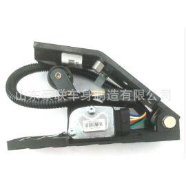 一汽解放 j6 配件1425311703002 电子油门踏板 厂家 价格 图片