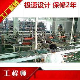 饮水机生产线  广东中山差速链生产线