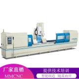 【廠家供應】明美JGZX35000工業鋁型材數控加工中心 加工中心