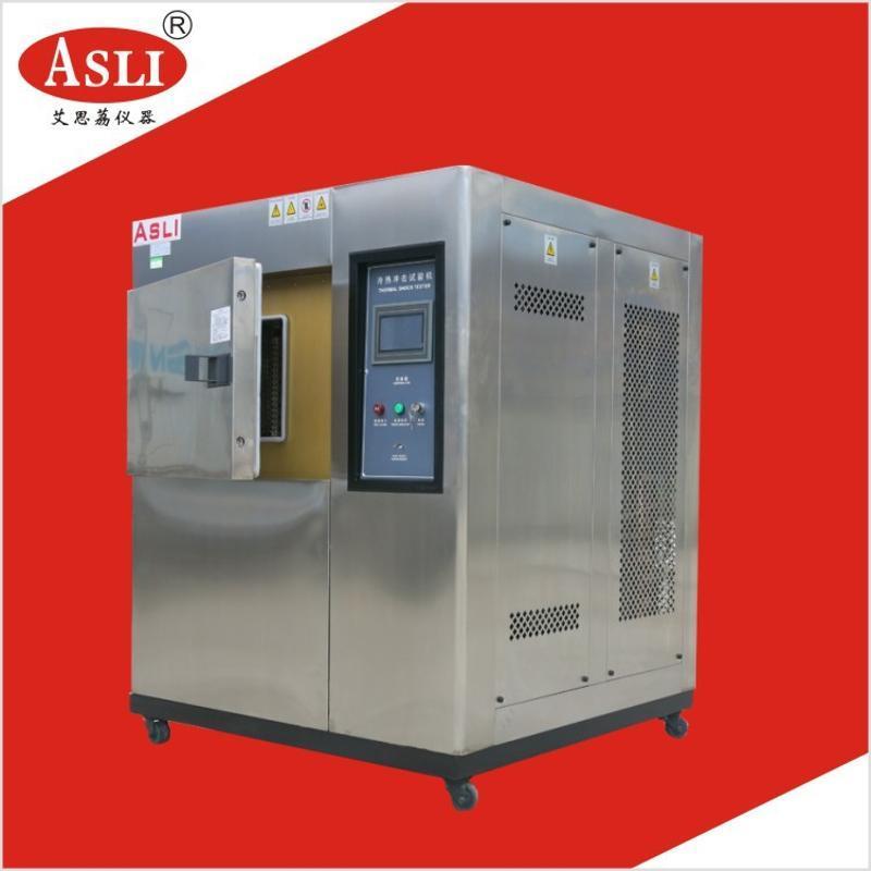 烤漆冷熱衝擊試驗箱 電池冷熱衝擊試驗箱 溫度迴圈試驗驗箱製造商