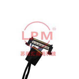 蘇州匯成元供I-PEX20454-240T JAE FI-RE51CL計算機主板測試屏線