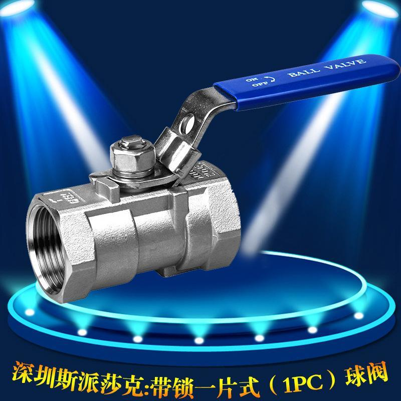 高溫不鏽鋼SS316手動一片式內外螺紋帶鎖縮徑浮動球閥4分6分1寸
