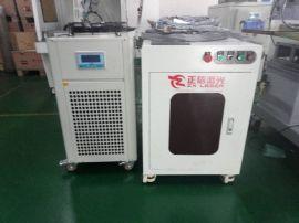1000W连续光纤手持式激光焊焊接机 优惠大酬宾