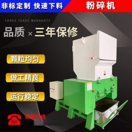 塑料快速破碎机塑料材料粉碎机 高效率塑料破碎机