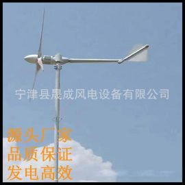 水平轴5000W小型家用风力发电机组离网型小型风力价格发电机组