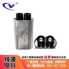 银色 高压电容器CH85 0.80uF/2500VAC