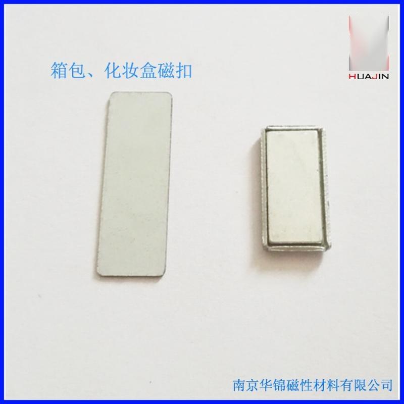 供應環保防水磁扣,隱形PVC磁扣,壓PVC膠磁鐵,PVC隱形防水磁扣