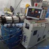 廠家直銷PVC一齣四穿線管生產線