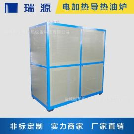 煤改电反应釜压机硫化机用电加热导热油炉导热油加热器导热油锅炉
