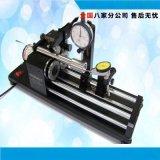 特價 同軸度檢查儀 同軸度測量儀 同心度檢測機