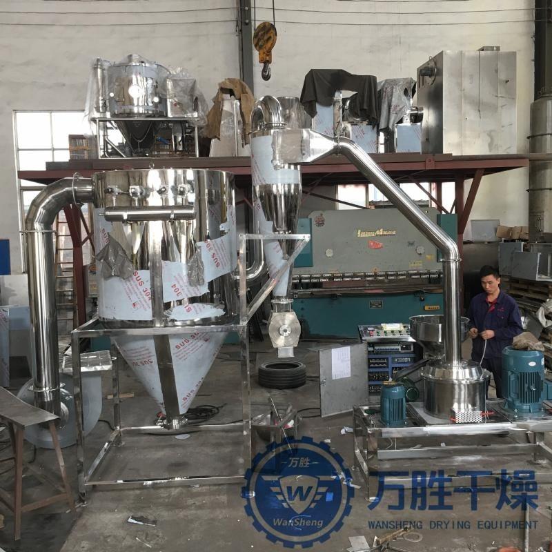 食品粉碎机超微粉碎机连续下料大功率药材粉碎食品级不锈钢材质