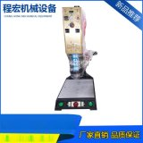 20K超声波塑焊机 大功率超音波塑焊机  超声波转盘塑胶焊接机模具