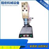 20K超聲波塑焊機 大功率超音波塑焊機  超聲波轉盤塑膠焊接機模具