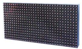 户外P10单色单元板