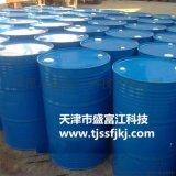 盛富江丙二醇 无色透明粘稠体 含量99%丙二醇 价格优惠