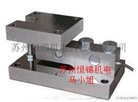 重庆1T料罐称重模块,柯力不锈钢称重模块