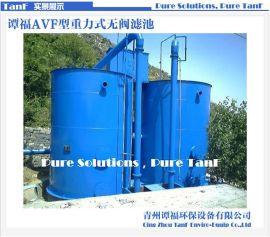 重力式无阀滤池|原水处理|净水设备|过滤设备