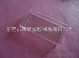 现模具注塑: 长方形水晶盒 高透明PS盒 天地盖