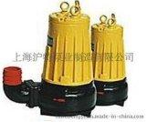 供應ASAV型潛水排污泵 潛水無堵塞排污泵