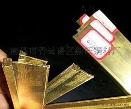 江西南昌新旺铜材厂生产黑龙江省哈尔滨市仿铜塑料条|家具装饰铜条水磨铜条及 氧化铁红粉