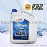 防凍液品牌 汽車防凍液 汽車冷卻液綠色 4L防凍液通用