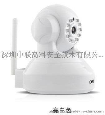 名安720P无线网络高清摄像机