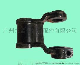 海格前活动吊耳29F01-01285
