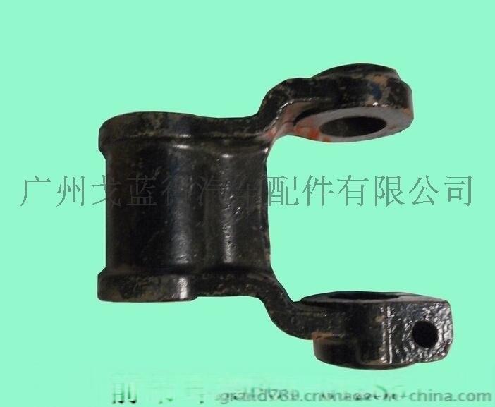 海格前活動吊耳29F01-01285