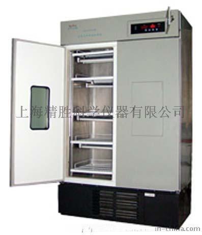 HP1000G型实验室光照培养箱 数显光照培养箱