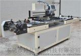 WQ4自动丝网印刷机 不干胶标贴丝网印刷机PVC 丝印机 薄膜开关丝印机 商标丝印机
