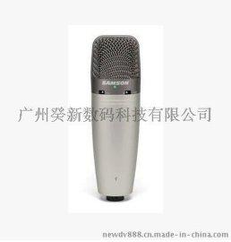 SAMSON 山遜C03U多指向USB錄音電容話筒 全新行貨