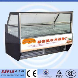 希世枫厂家批发B21款冰淇淋冷柜冷藏柜面包展示柜