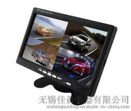 无锡佳备电器提供7寸车载显示屏显示器车载台式显示屏倒车影像屏幕