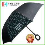 【雨伞厂家】寰图汽车雨伞_双层反开广告雨伞_C型弯头太阳伞