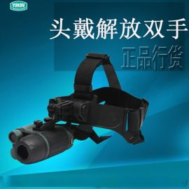 南京实体店供应育空河YUKON1x24单筒红外夜视仪24125解放双手
