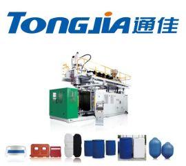 塑料吹塑机厂家水马围挡防撞桶生产设备机器生产线价格吹塑设备