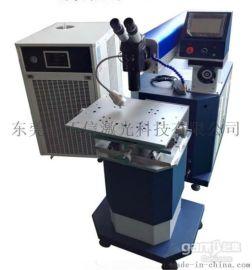 供应手持激光焊接机 便携式激光光纤焊接机 手持便携激光焊接机