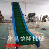 綠色PVC爬坡輸送機裙邊擋板防滑傳送帶食品級大傾角皮帶提升機廠